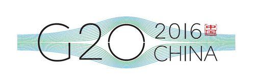 2016杭州G20峰会标志
