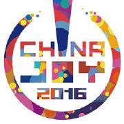 2015中国国际数码互动娱乐展览会(ChinaJoy)