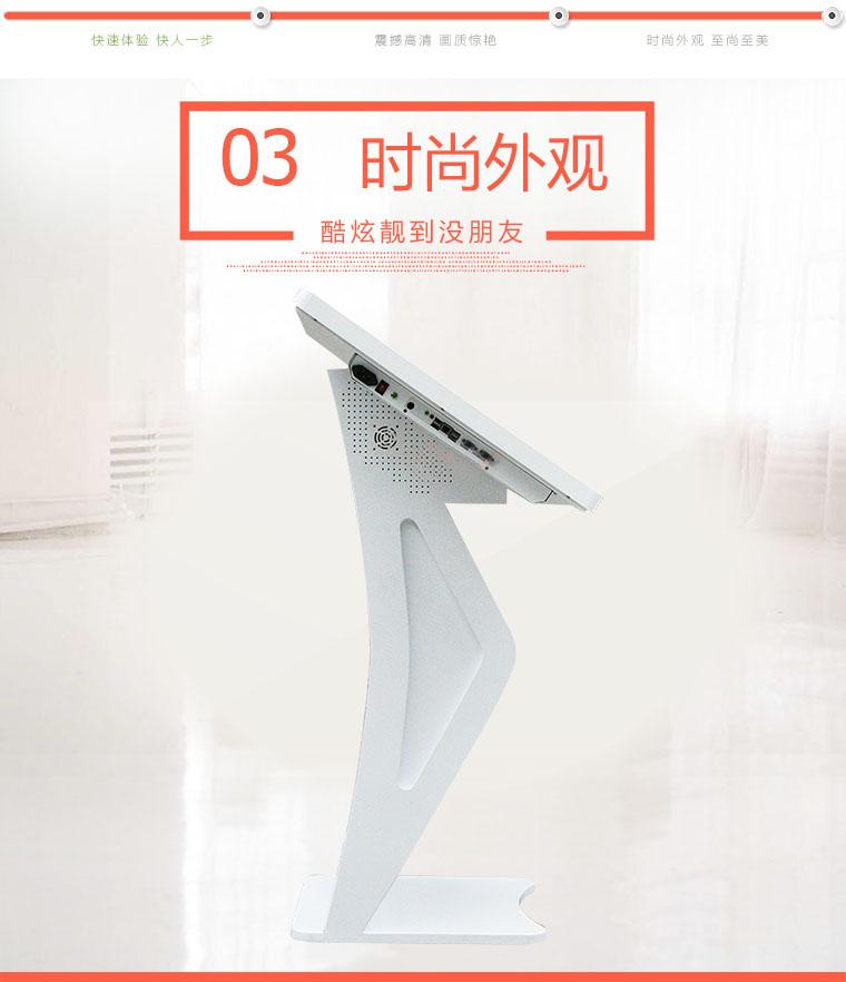 55寸触摸式落地广告机租赁X86方案广告机生产厂家落地式大屏户外广告机
